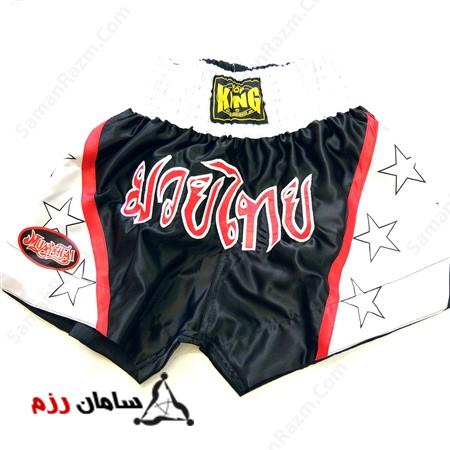 شورت کیک بوکس KING اصلی - Original KING kick box short