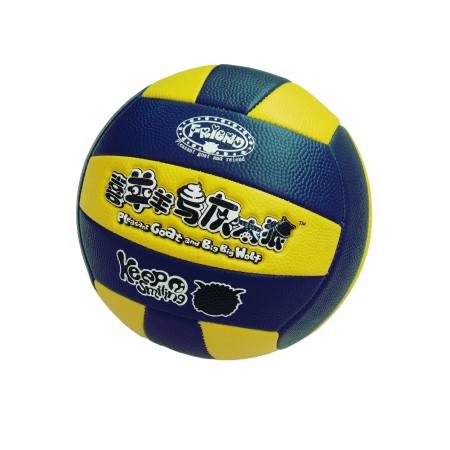 BigWOLF Volleyball Ball - توپ والیبال مدل BigWOLF