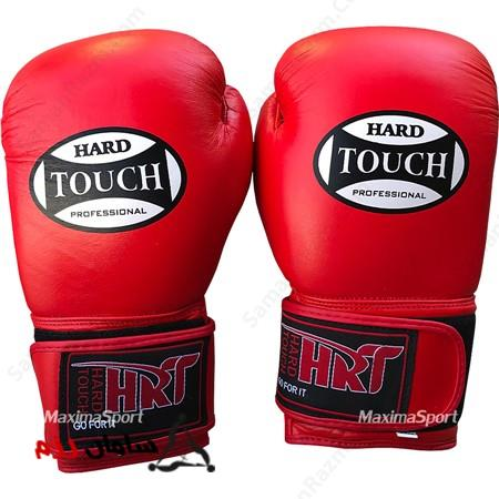 Hard Touch Boxing Gloves - دستکش بوکس تمام چرم Hard Touch